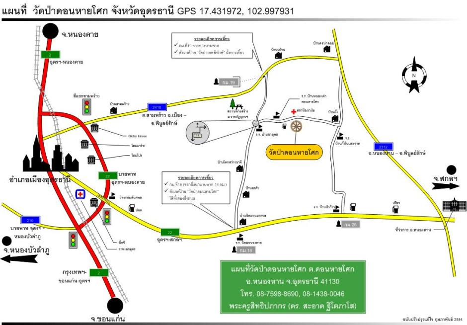 MapDHS2011 GPS